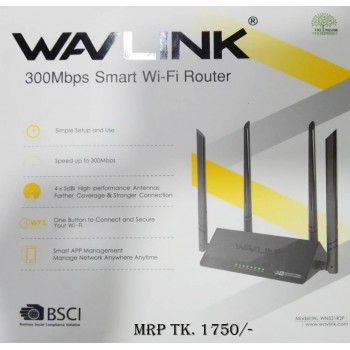 Wavlink ARK 4 N300 Wireless Smart Wi-Fi Router with High Gain Antennas